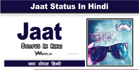 Jaat-Status