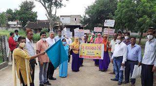 डेंगू व मलेरिया जैसी बीमारी से बचने के लिए जागरूकता रैली निकाल कर दिया संदेश