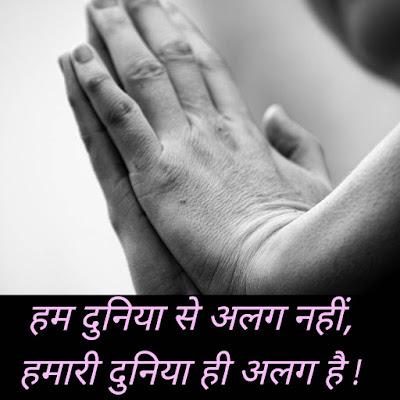 Best BadmashiKhatarnak Attitude Status in Hindi-2021
