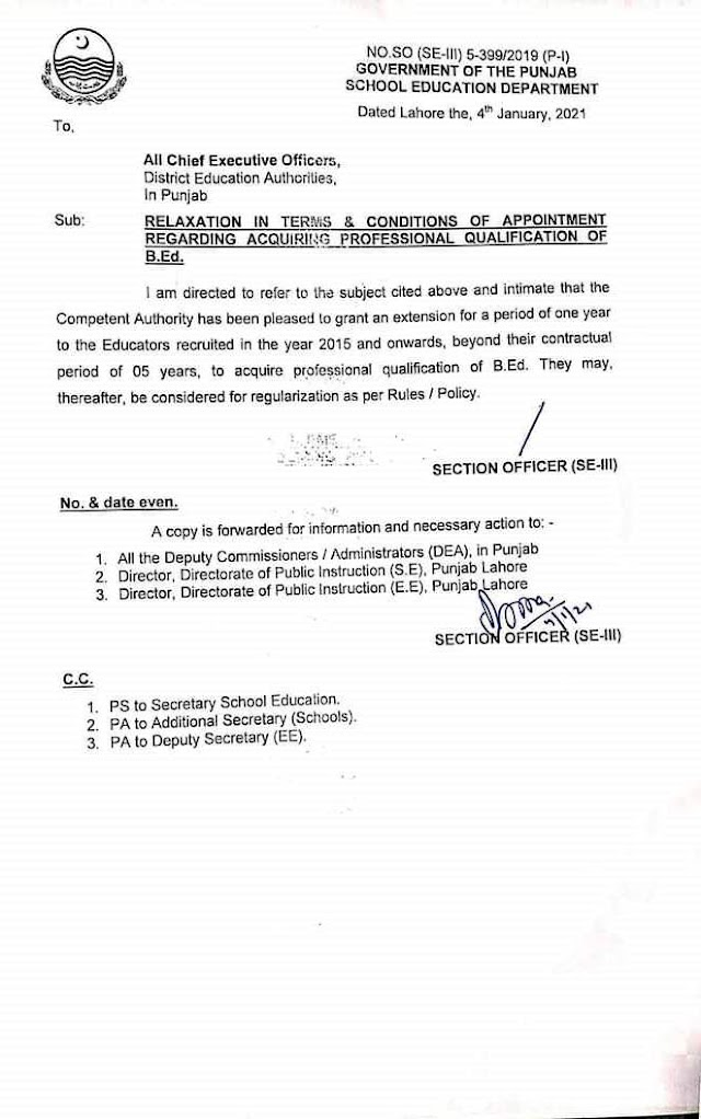 ONE YEAR RELAXATION FOR AQUIRING B.ED FOR EDUCATORS TO BE CONSIDERED FOR REGULARIZATION