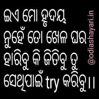 Dukha shayari anithiba dard