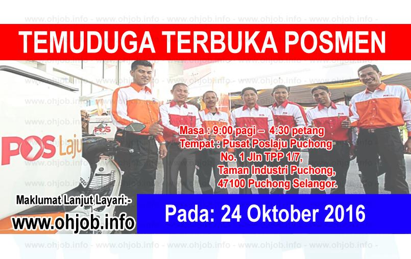 Jawatan Kerja Kosong Pos Malaysia Berhad logo www.ohjob.info oktober 2016