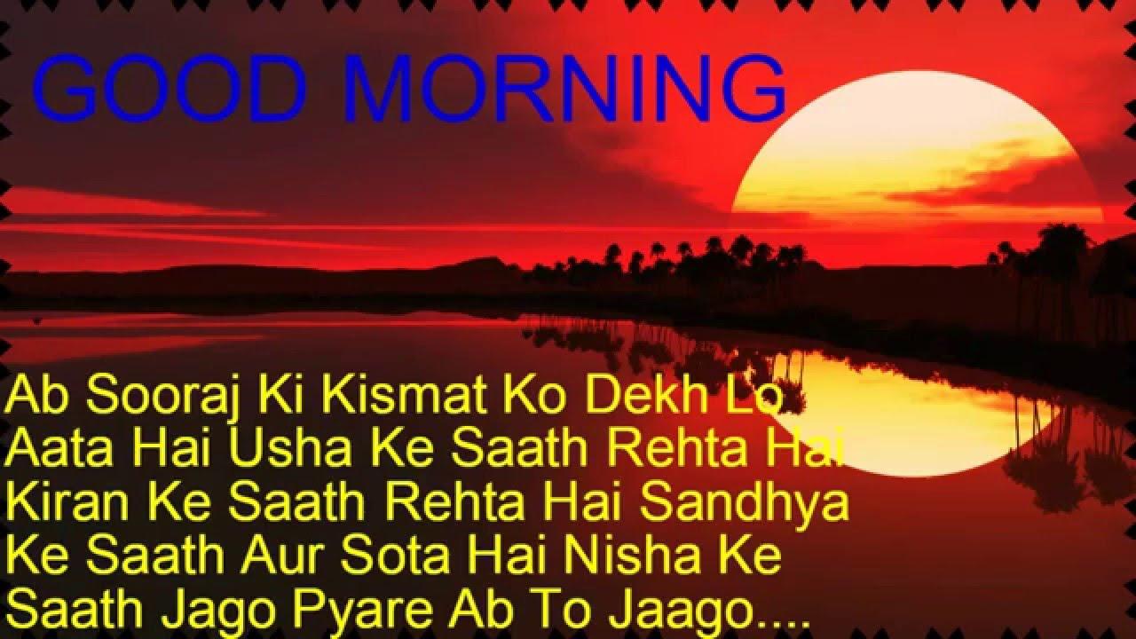 Good Morning Love Shayari : Shayari hi images download dard ishq love zindagi