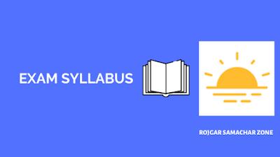 rojgarsamacharzone exam syllabus