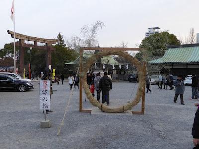 大阪城豊國神社『開運 茅の輪』
