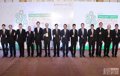 經濟部次長林全能(左七)出席臺泰產業鏈結高峰論壇