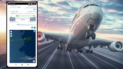 أفضل طريقة لتتبع الرحلات الجوية   أفضل أداة لتتبع الرحلات: خرائط تتبع حية، ومعرفة حالة الرحلة، وتأخيرات المطار للرحلات الجوية، والرحلات الخاصة/رحلات الطيران العام، والمطارات.أفضل مواقع تتبع حركة الطيران أون لاين، مواقع تتبع رحلات الطائرات online ومعرفة جميع تفاصيل الرحلات الجوية طريقة مراقبة الطّائرات .