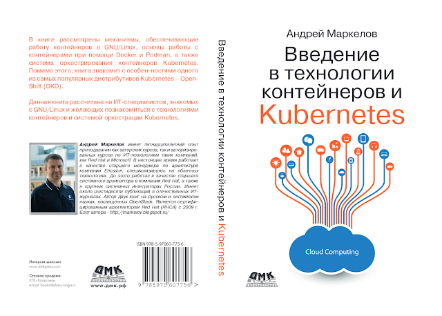 Andrey's Blog
