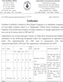 NCL Recruitment 2017