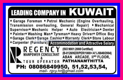 Large Job Vacancies in Leading Company in Kuwait - Gulf Jobs