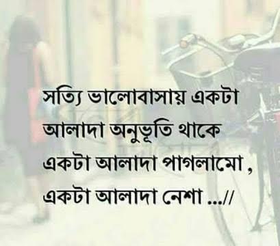sad quotes bangla bangla sad image bengali sad kobita bangla