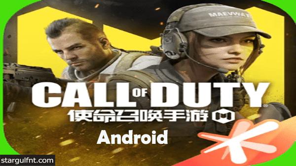 تحميل لعبة Call of Duty®: Mobile CN الصينية للأندرويد APK