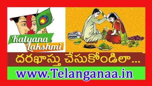 TS Kalyana Lakshmi Pathakam Registration/Application Print