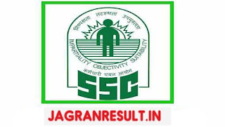 ssc 10+2 form last date, ssc chsl 2019 application SSC CHSL Tier I Result 2019 - (Released) Check SSC CHSL Result 2019 Online SarkariExam ssc chsl 2019 notification ssc 10+2 notification 2019, ssc chsl 2018 notification, ssc chsl 2019 vacancies, ssc chsl recruitment 2019, ssc chsl 2018-19 notification