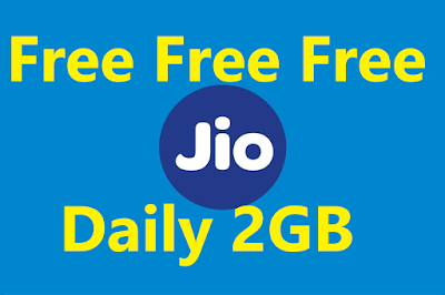 Jio 2GB Daily Free