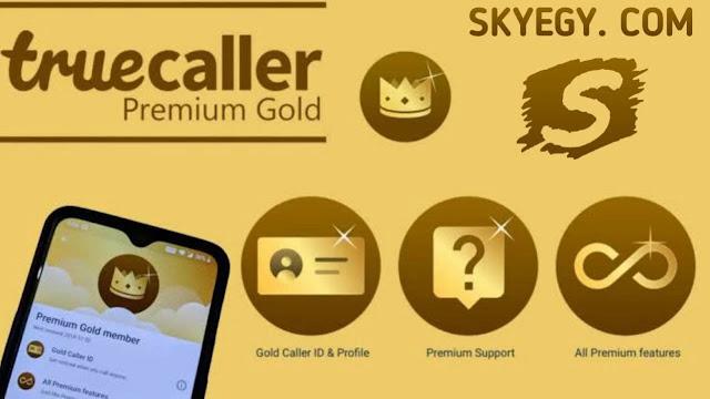 تروكولر بريميوم جولد Truecaller premium Gold 2021