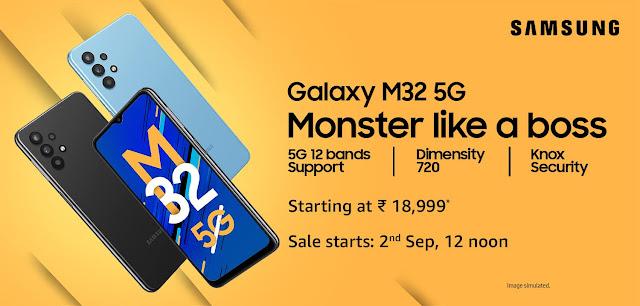 Samsung Galaxy M32 धांसू फीचर वाला 5G फोन, कीमत मात्र 18999