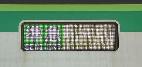 東京メトロ千代田線 準急 明治神宮前行き1 16000系