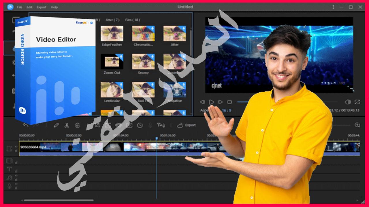 برنامج مونتاج,easeusاخف برنامج مونتاج للفيديو,مونتاج,easeusاسهل برنامج مونتاج فيديو,المونتاج,أسهل برنامج مونتاج للمبتدئين,افضل برنامج مونتاج,أسهل برنامج مونتاج,افصل برنامج مونتاج,اسهل برنامج مونتاج,easeusبرنامج مونتاج للكمبيوتر مجانا,برنامج مونتاج للاحهزة الضعيفة,برنامج مونتاج الفيديو,افضل برنامج مونتاج 2020,برنامج,easeusبرنامج مونتاج بدون علامة مائية,مونتاج الفيديو,برنامج خرافي,تعليم المونتاج,مونتاج فيديو,مونتاج الفديو,مونتاج الفيديوهات,مونتاج مجاني
