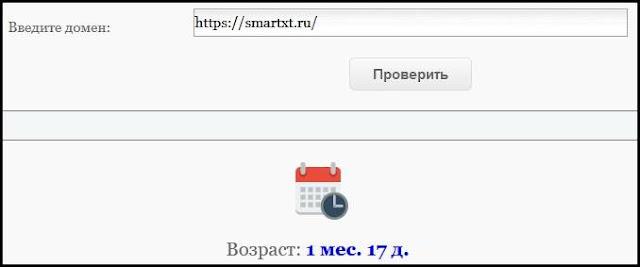 smartxt.ru