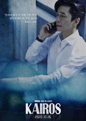 kairos drama download drama korea kairos kairos drama sinopsis drama kairos 2020 kairos drakorindo kairos sinopsis drakor kairos kairos rating