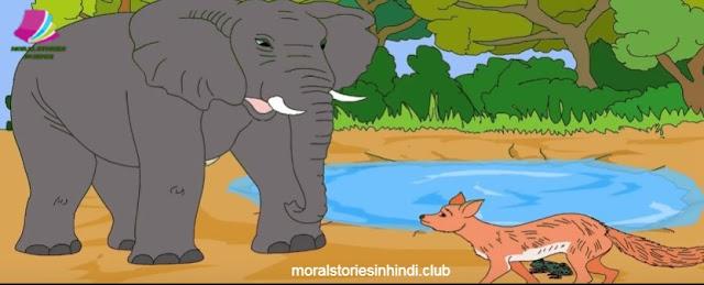 Hathi Ki Mitrata - Hindi Story For Children With Moral