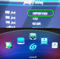 احدث ملف قنوات GENERAL DAN GD22R HD