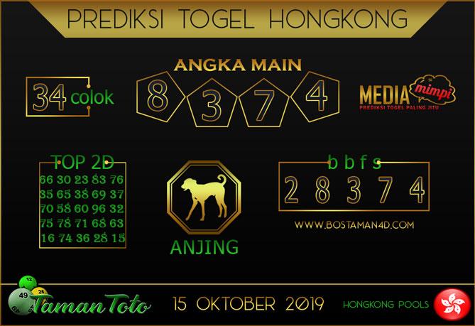 Prediksi Togel HONGKONG TAMAN TOTO 15 OKTOBER 2019
