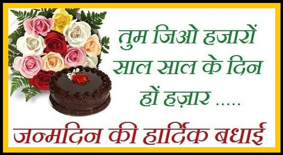 Happy%2Bbirthday%2Bwish3