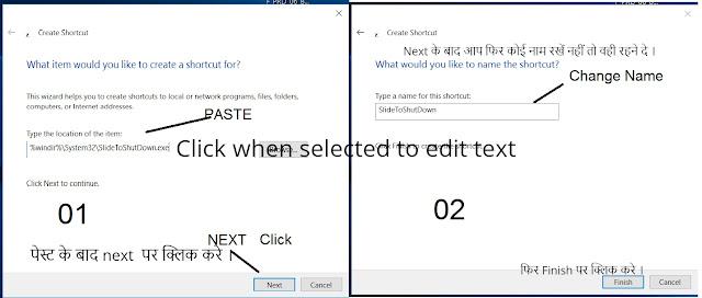 Best 5 Computer Tips in Hindi | बेस्ट 5 कंप्यूटर टिप्स हिंदी | Hindi Tech Know,Slide to Shutdown ,