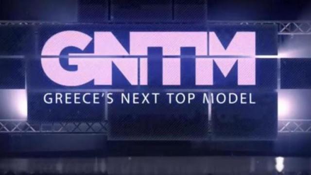 Δεν φαντάζεστε ποιος πασίγνωστος Έλληνας ποδοσφαιριστής εμφανίστηκε στο GNTM!
