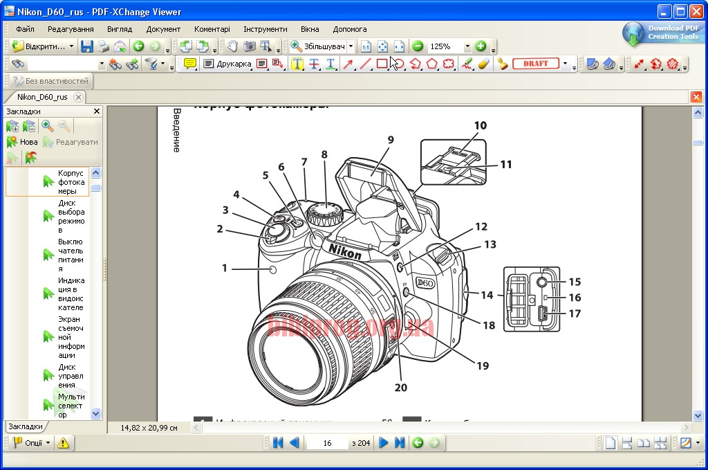 Abbyy pdf transformer key generator