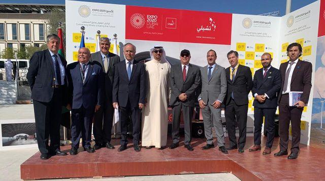 Chile inicia participación en ExpoDubai 2020