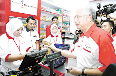 Image result for kedai rakyat 1 malaysia najib