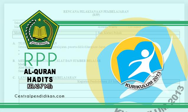 RPP 1 Lembar Al Quran Hadits Kelas 7 MTs Edisi Revisi 2021/2022