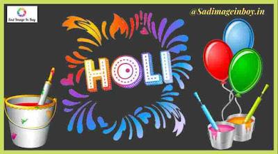 Happy Holi Images | holi images, holi images hd, happy holi picture