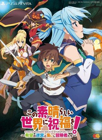 Opening Movie Game RPG Konosuba untuk PS4 dan PS Vita