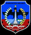 logo lambang cpns kab Kabupaten Kolaka