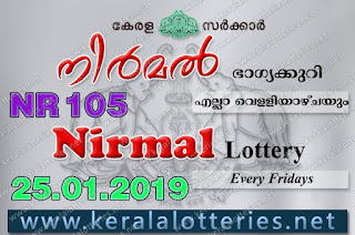 "KeralaLotteries.net, ""kerala lottery result 25 01 2019 nirmal nr 105"", nirmal today result : 25-01-2019 nirmal lottery nr-105, kerala lottery result 25-01-2019, nirmal lottery results, kerala lottery result today nirmal, nirmal lottery result, kerala lottery result nirmal today, kerala lottery nirmal today result, nirmal kerala lottery result, nirmal lottery nr.105 results 25-01-2019, nirmal lottery nr 105, live nirmal lottery nr-105, nirmal lottery, kerala lottery today result nirmal, nirmal lottery (nr-105) 25/01/2019, today nirmal lottery result, nirmal lottery today result, nirmal lottery results today, today kerala lottery result nirmal, kerala lottery results today nirmal 25 01 19, nirmal lottery today, today lottery result nirmal 25-01-19, nirmal lottery result today 25.01.2019, nirmal lottery today, today lottery result nirmal 25-01-19, nirmal lottery result today 25.01.2019, kerala lottery result live, kerala lottery bumper result, kerala lottery result yesterday, kerala lottery result today, kerala online lottery results, kerala lottery draw, kerala lottery results, kerala state lottery today, kerala lottare, kerala lottery result, lottery today, kerala lottery today draw result, kerala lottery online purchase, kerala lottery, kl result,  yesterday lottery results, lotteries results, keralalotteries, kerala lottery, keralalotteryresult, kerala lottery result, kerala lottery result live, kerala lottery today, kerala lottery result today, kerala lottery results today, today kerala lottery result, kerala lottery ticket pictures, kerala samsthana bhagyakuri"