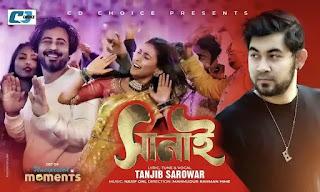 Sanai Lyrics (সানাই) Tanjib Sarowar   Afran Nisho, Mehazabien