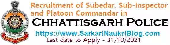 Chhattisgarh Police Subedar Sub-Inspector Platoon Commandar Recruitment 2021