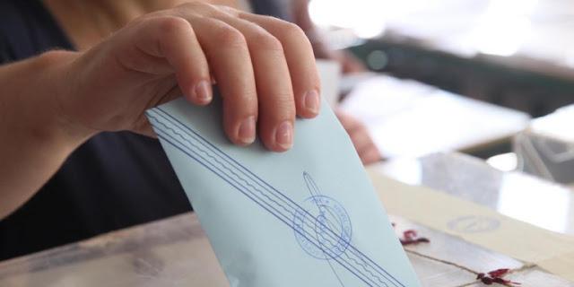 Τι άλλαξαν οι (ευρω)εκλογές;