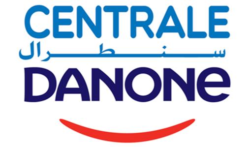 سنترال دانون : لإعلان عن توظيفات  تشمل عدة مناصب وتخصصات