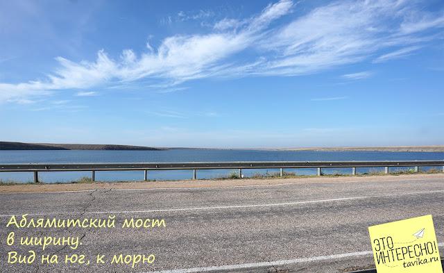 Вид с Аблямитова моста