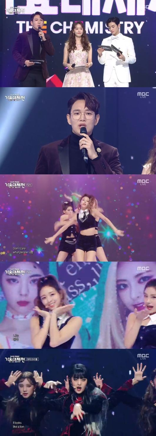 ITZY, (G)I-DLE and more. The singers' collaboration stage was completed on the last day of 2019 with 2019 MBC Gayo Daejejun!