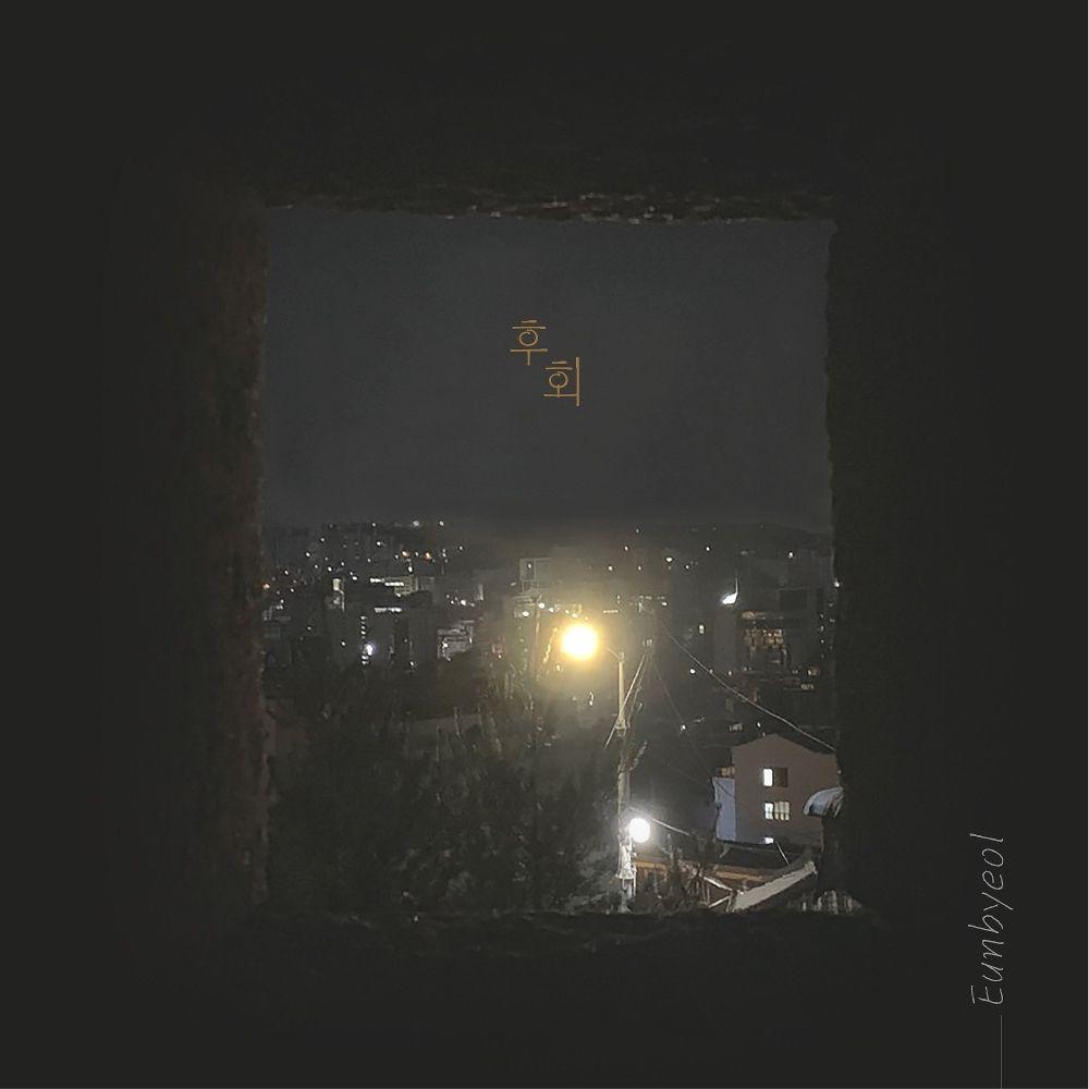 EUNBYUL – Regret – Single