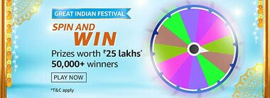 Amazon Great Indian Festival Spin Quiz