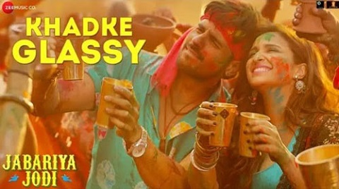 KHADKE GLASSY LYRICS - Jabariya Jodi | Yo Yo Honey Singh
