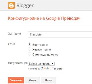 Преводач
