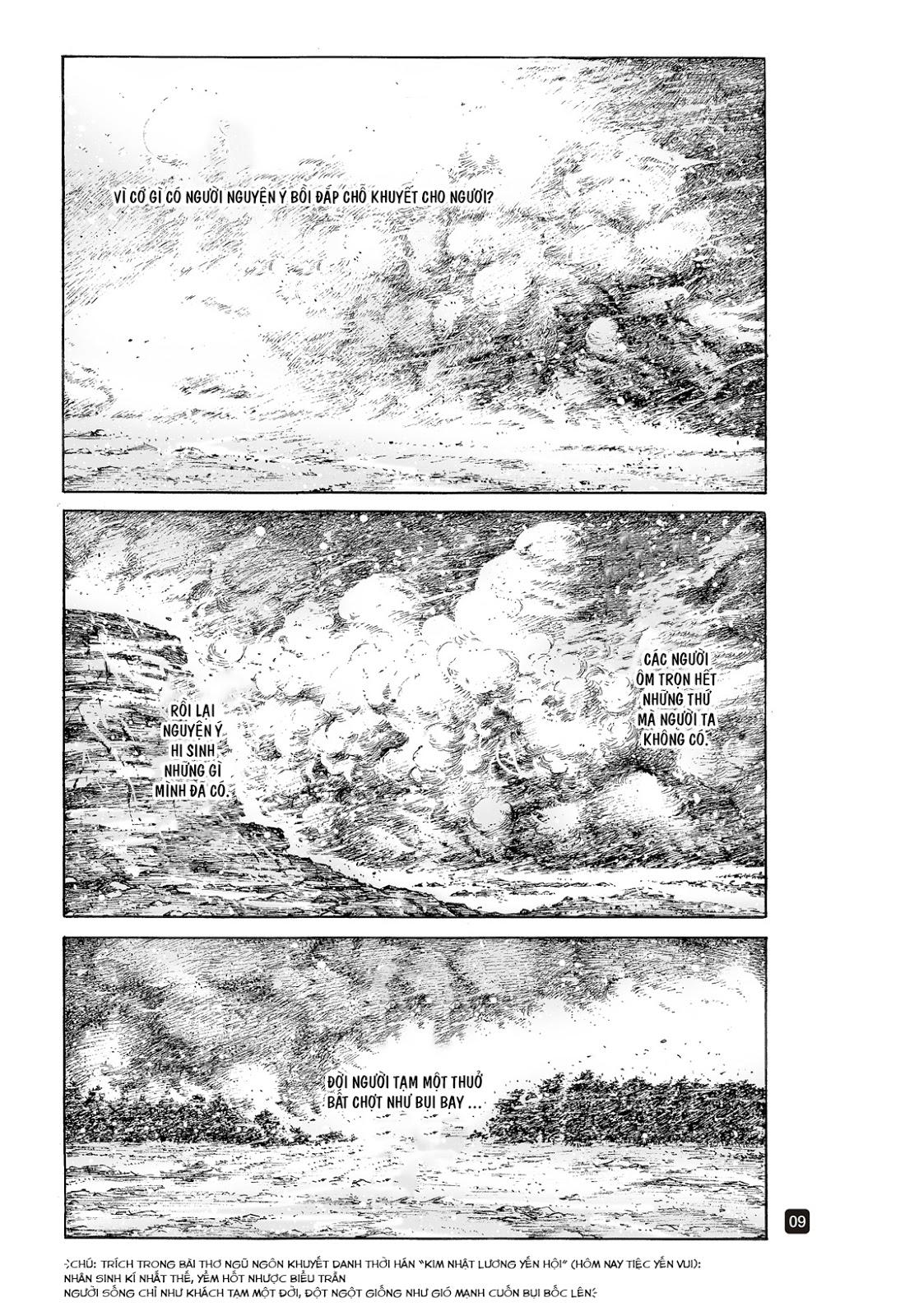 Hỏa phụng liêu nguyên Chương 526: Thiên địa chi gian trang 9